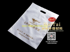 Factory Provide White PE Foam film  used as High-end Hand bag